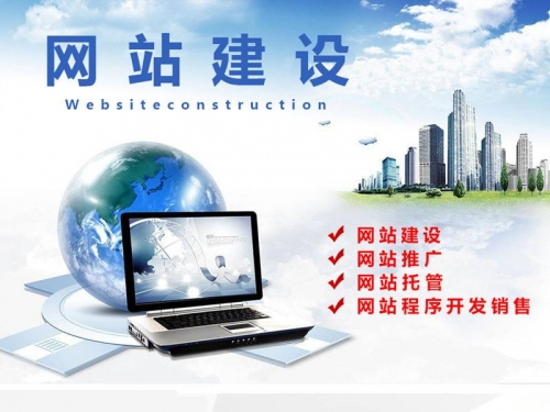 西安网站建设须知,网页设计的两大要点