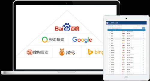 陕西祥云网络平台-网站建设