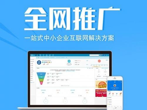 陕西祥云网络_陕西祥云平台-陕西时代数据信息科技有限公司