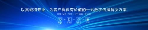 西安网站建设企业网站的重要性!