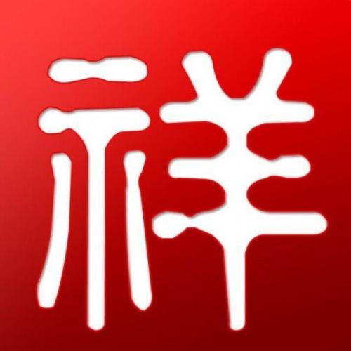 西安手机网站建设公司哪家最好_手机网站制作公司哪个好