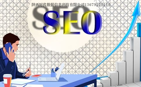 网站seo优化工作者,需要跟从搜索算法的变更