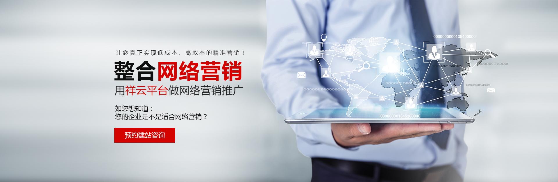 陕西时代数据信息科技有限公司